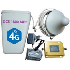 Усилитель сигнала сотовой сети 1800/4G комплект