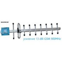 Антенна усиления мобильной связи GSM 900-13dBi/Maximum!